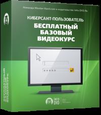 Сервисы_Интернет