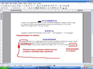 корректировка кода с формулой