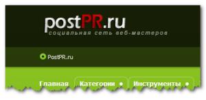 PostPR