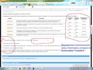 Twite.ru_4