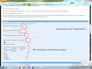 Twite.ru_5