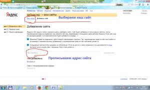 Бан_Яндекса_2