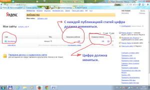 Бан_Яндекса_3