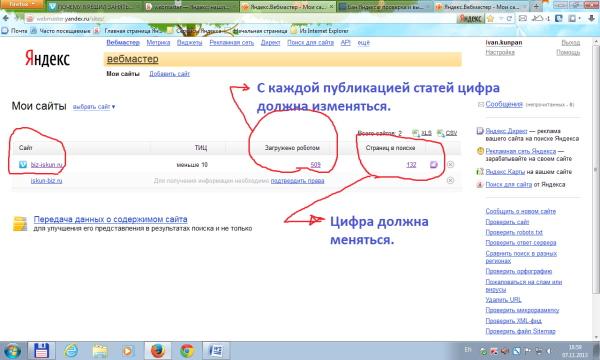 Как сделать чтоб сайт был в поисковике сайт мтв-плюс г.мелитополь