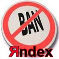Бан_Яндекса