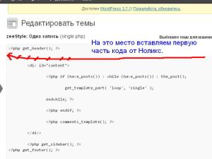 Рекламная_строчка_Nolix_6