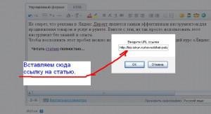 Индексация_статей_6