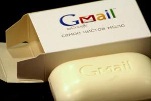 Gmail самое чистое мыло