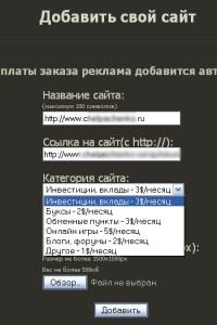 Заработок_через_Интернет_4