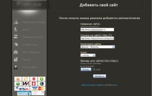 Заработок_через_Интернет_3