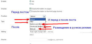 Кнопки_соцсетей_6