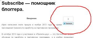 Кнопки_соцсетей_8