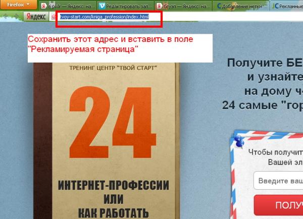 Как сделать скрин интернет страницы фото 116
