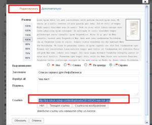 Оптимизация_картинок_для_сайта