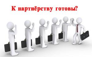 Эффективность_рекламы