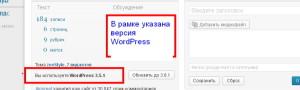 Yandex_PDS_11