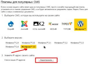 Yandex_PDS_12