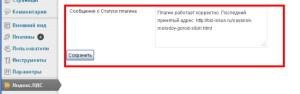 Yandex_PDS_18