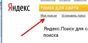 Yandex_PDS_4