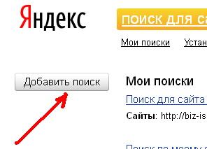 Yandex_PDS_5