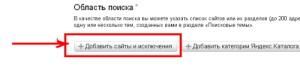 Yandex_PDS_7