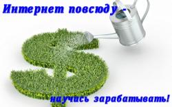 Партнерский_маркетинг
