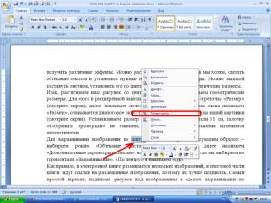 Создание электронной книги8