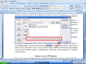 Создание электронной книги9