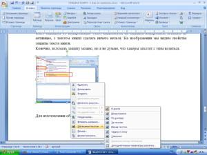 Создание электронной книги2