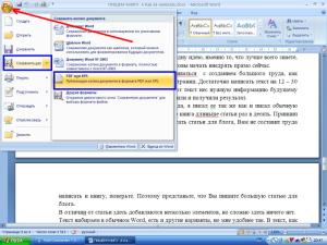Перевод книги в PDF