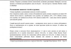Как перевести книгу в PDF_1