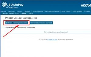 E-AutoPay_2