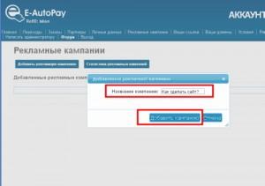 E-AutoPay_3