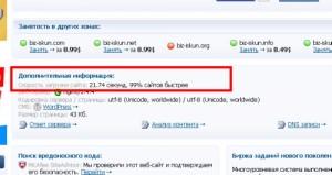 Webwait_1