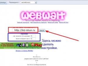 Webwait_2