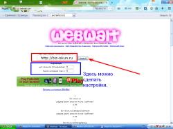 Webwait_4