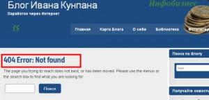 Яндекс Webmaster8