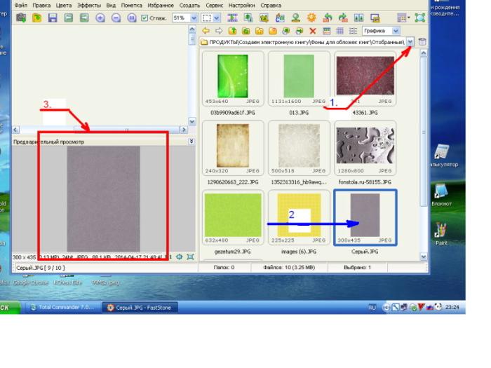 Программы для создания фотоколлажей  ТОП 5