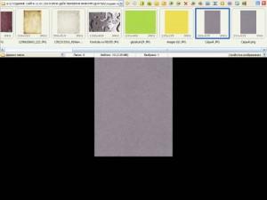 Создание обложки для книги_2
