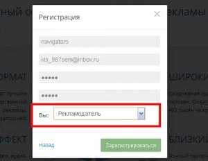Sociate.ru_1