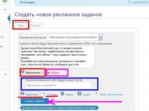 Sociate.ru_7