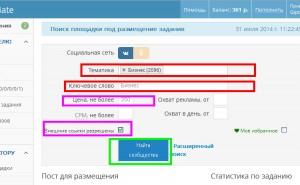 Sociate.ru_8