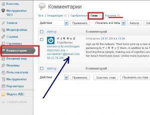 Удаление_комментариев_2