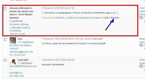 Удаление_комментариев_5