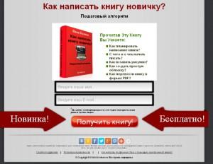 Подписная_страница_1