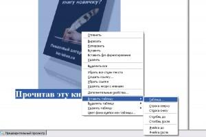 Подписная_старница_8