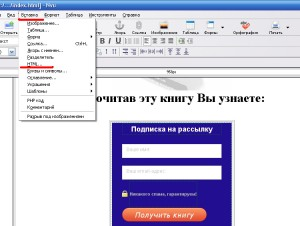 Подписная_старница_9