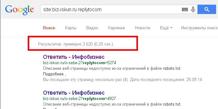 Replytocom_2