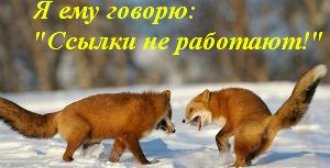 Открыть_ссылку_в_новом_окне