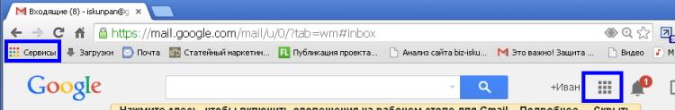 видео_на_Ютюб_3